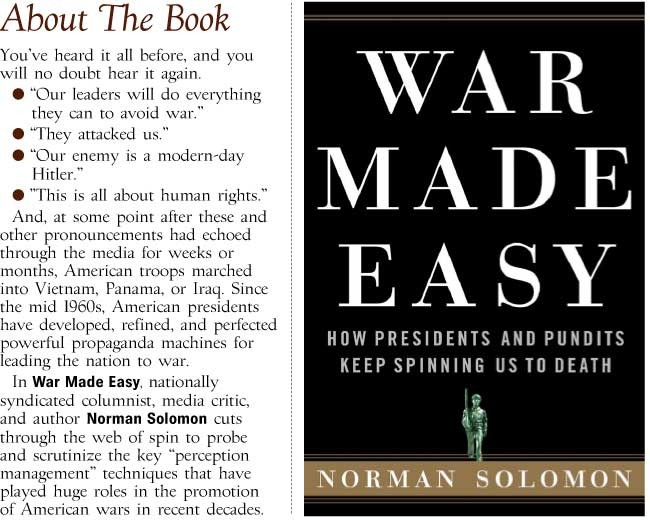 war made easy essays